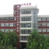 Hospital of Stomatology Subordinated to Tongji University
