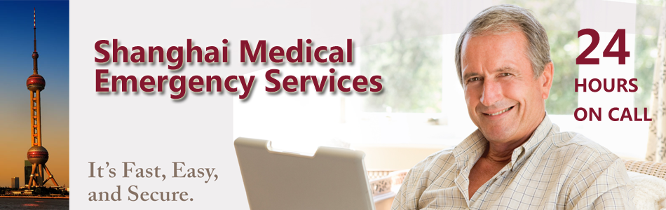 Shanghai Emergency Medical Care Service